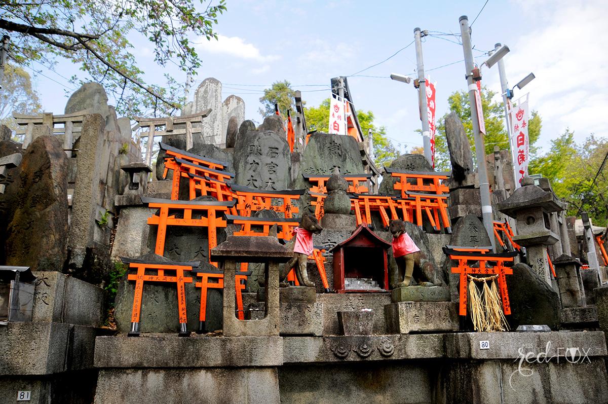 missredfox - Japan - Ausflüge Kyoto - 28 - Fushimi Inari Taisha