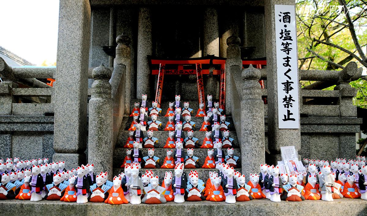 missredfox - Japan - Ausflüge Kyoto - 34 - Fushimi Inari Taisha