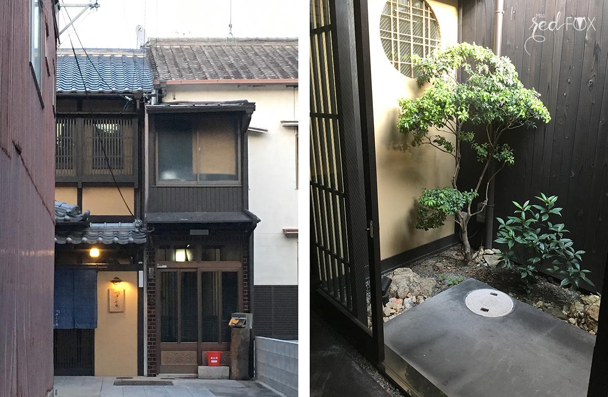 missredfox - Japan - Kyoto - 02