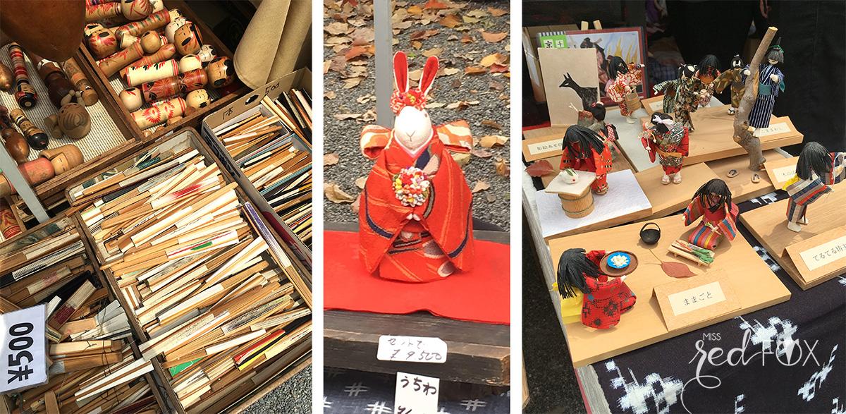 missredfox - Japan - Kyoto - 25