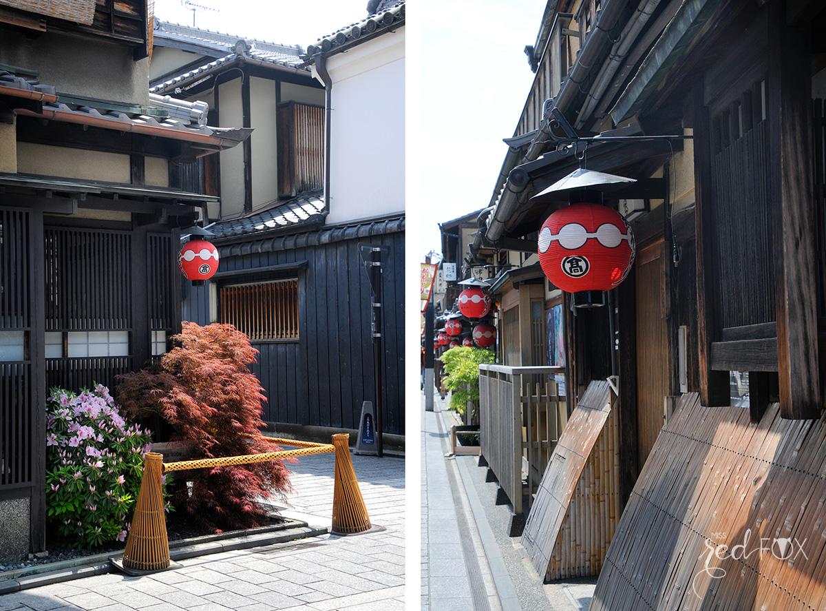 missredfox - Japan - Kyoto - 30
