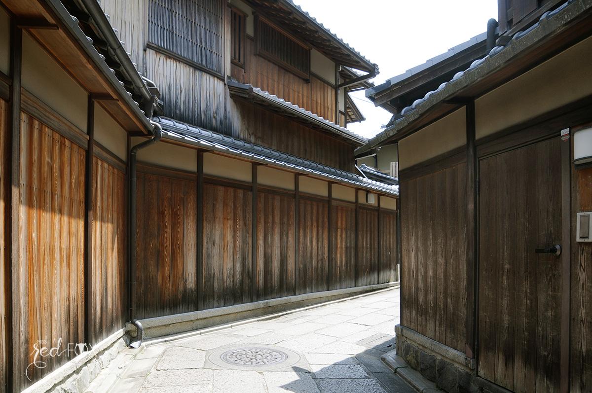 missredfox - Japan - Kyoto - 31