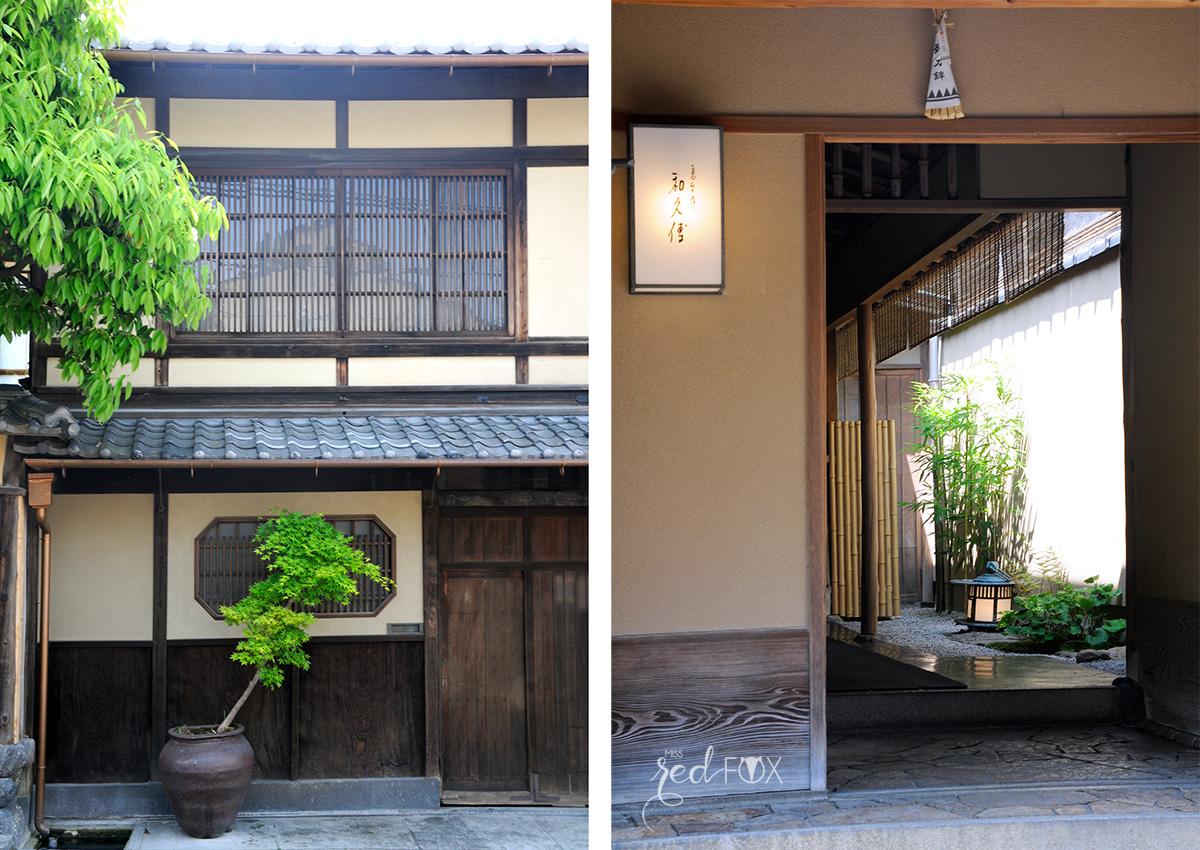 missredfox - Japan - Kyoto - 36