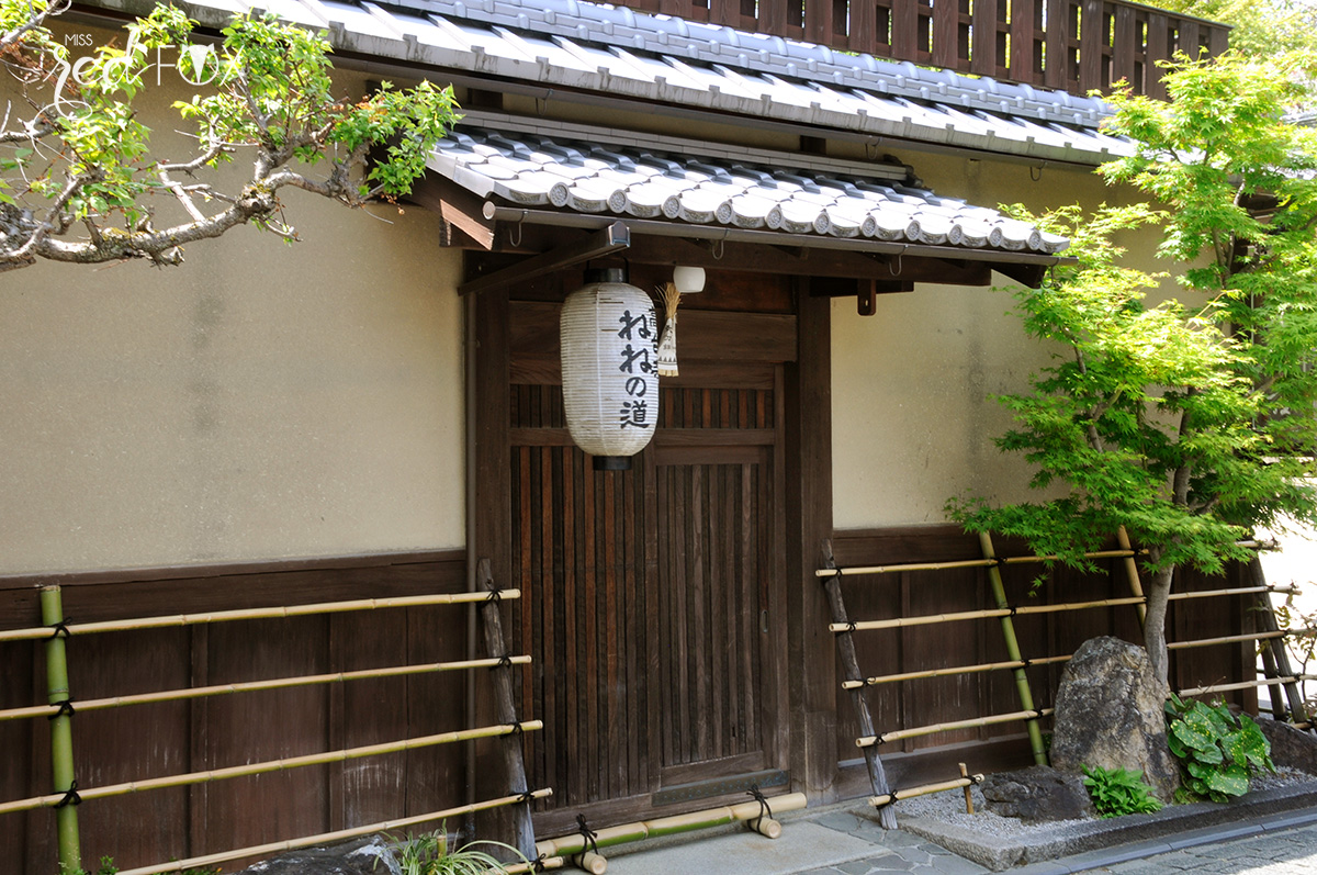 missredfox - Japan - Kyoto - 37