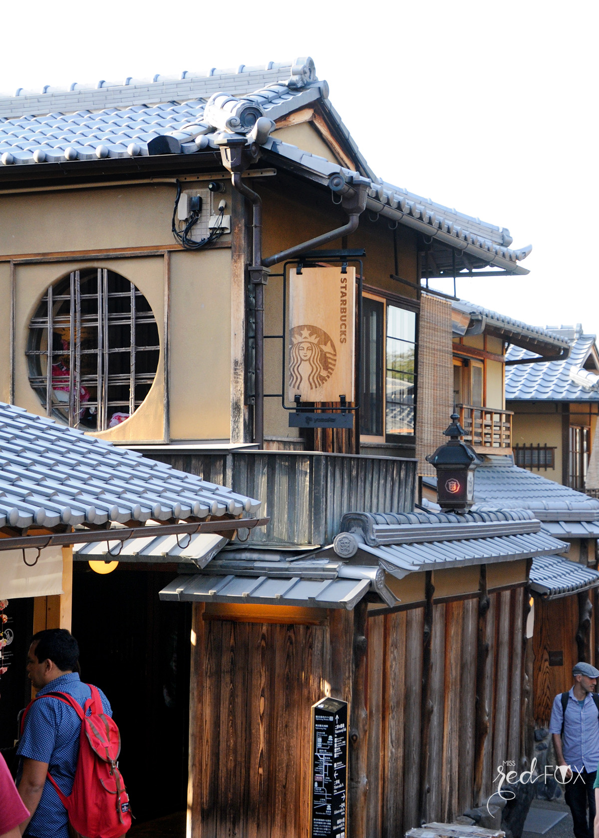 missredfox - Japan - Kyoto - 54