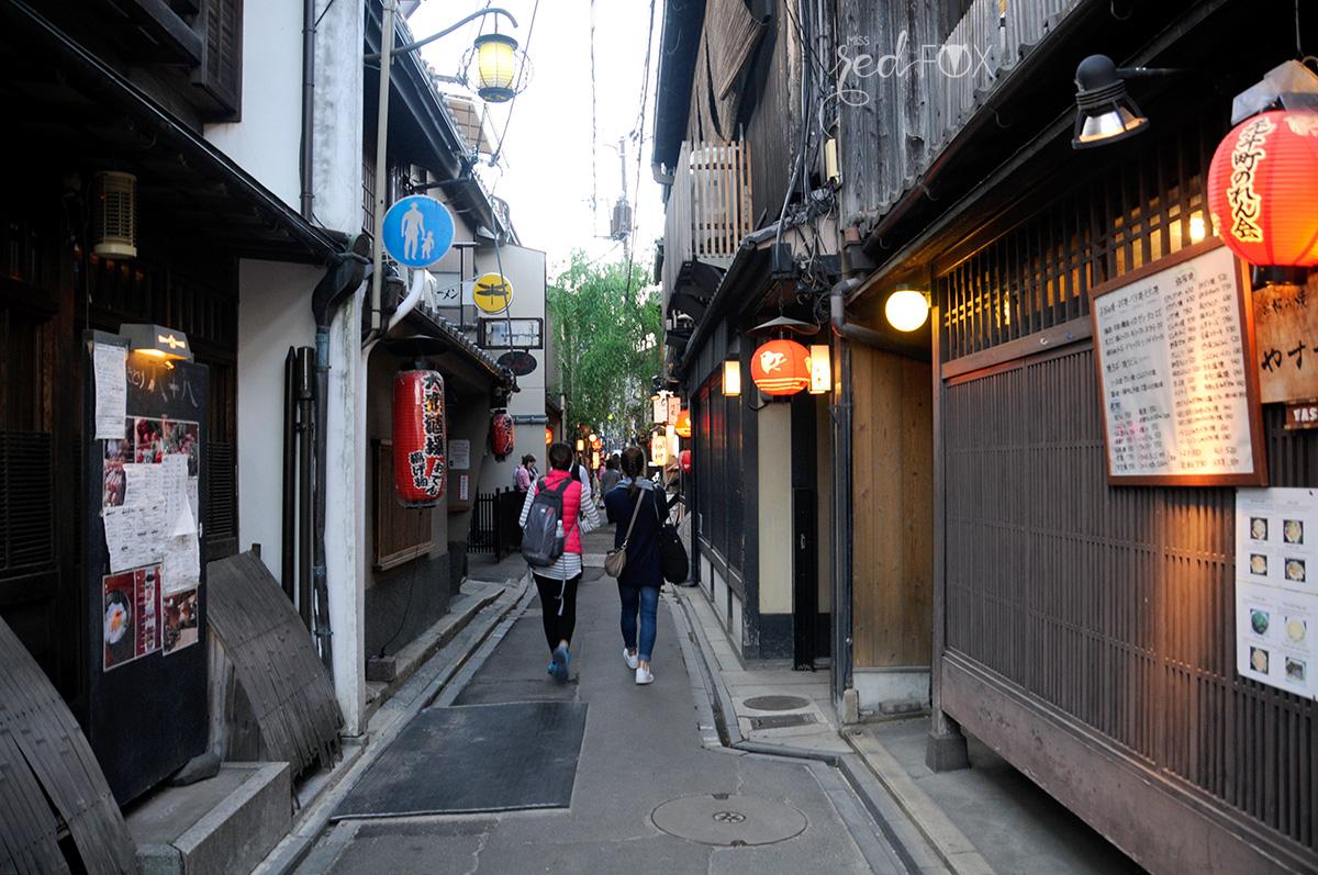 missredfox - Japan - Kyoto - 57