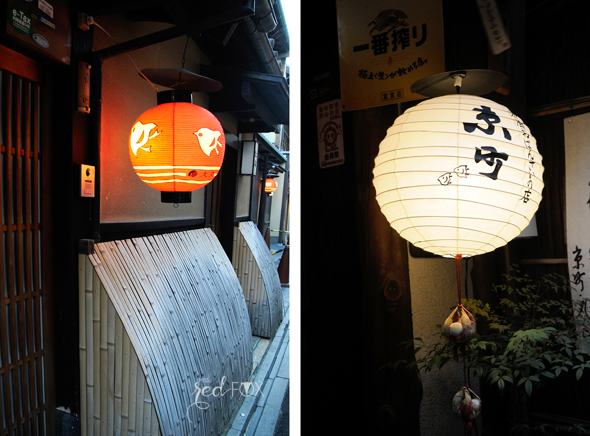 missredfox - Japan - Kyoto - 58