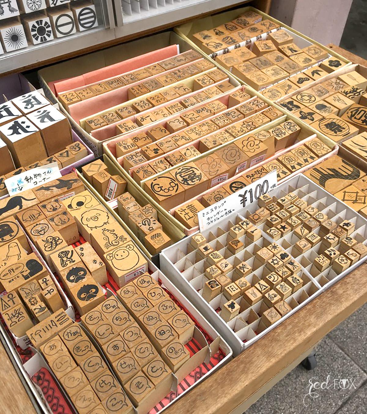 missredfox - Japan - Papeterien - Kyoto - Stempel
