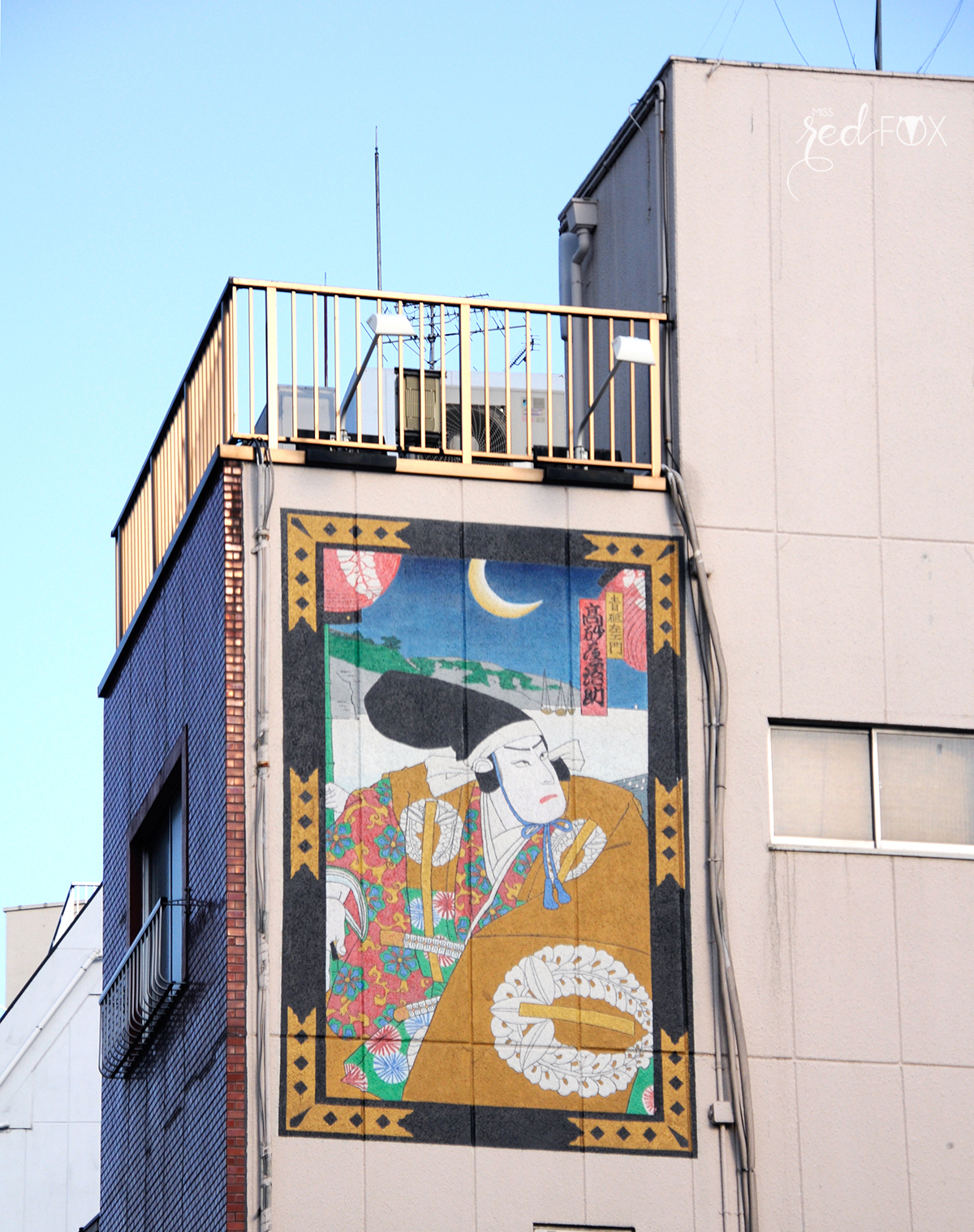 missredfox - Japan - Tokyo - 33